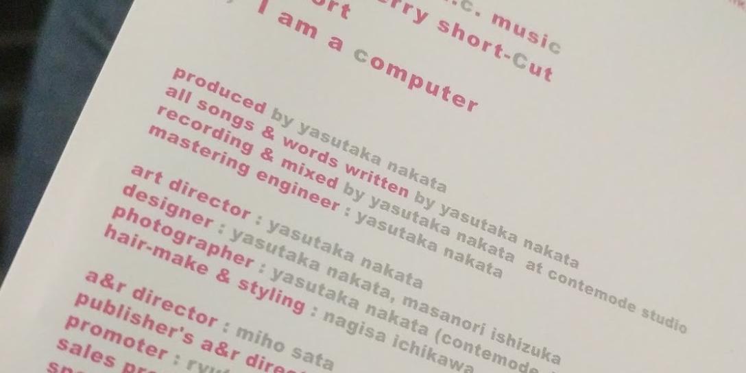 Album credits showing Yasutaka Nakata did everything on the album himself